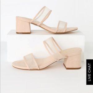 Nude mesh low heeled sandals slides